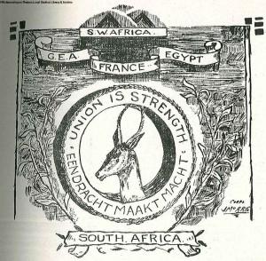 South African Military Hospital - Emblem